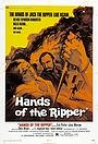 Фильм «Руки потрошителя» (1971)