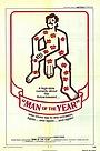 Фильм «Человек эротичный» (1971)
