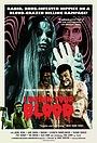 Фільм «Я пью твою кровь» (1970)