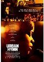 Фільм «Городской гимн» (2015)