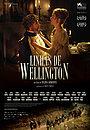 Сериал «Линии Веллингтона» (2012 – ...)