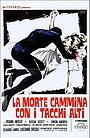 Фільм «Смерть ходит на высоких каблуках» (1971)