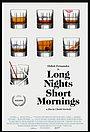 Фільм «Довгі ночі, короткі ранки» (2016)