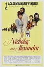 Фільм «Николай и Александра» (1971)