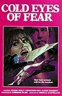 Фільм «Холодные глаза страха» (1971)