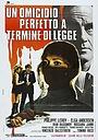 Фильм «Идеальное убийство в рамках закона» (1971)