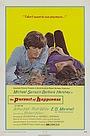 Фільм «В погоню за счастьем» (1971)