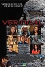 Фильм «Vertical» (2013)
