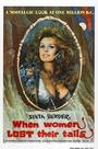 Фільм «Когда женщины потеряли хвосты» (1972)