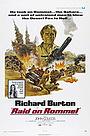 Фільм «Поход Роммеля» (1971)