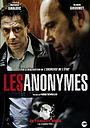 Фильм «Анонимы» (2013)