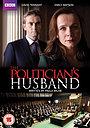 Серіал «Муж женщины-политика» (2013)
