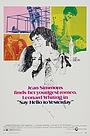 Фільм «Поздоровайся с вчерашним днём» (1971)