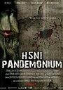 Фільм «H5N1: Pandemonium» (2012)