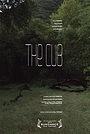 Фільм «Волчонок» (2013)