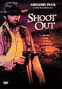 Фільм «Отстрел» (1971)