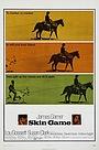Фильм «Нечестная игра» (1971)