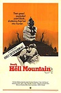 Фільм «South of Hell Mountain» (1971)