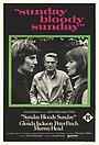 Фільм «Неділя, проклята неділя» (1971)
