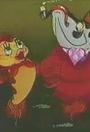 Мультфильм «Подлёдный лов» (1995)