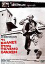 Фільм «Что ты сделал в войну, Танасис?» (1971)
