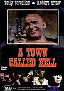 Фільм «Адский городок» (1971)