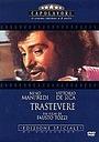 Фільм «Трастевере» (1971)