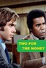 Фільм «Гроші на двох» (1972)