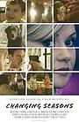 Фільм «Смена времён года» (2015)