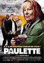 Фільм «Полетта» (2012)