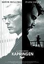 Фильм «Заложники» (2012)