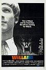 Фильм «Уиллард» (1971)