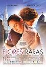 Фільм «Редкие цветы» (2013)