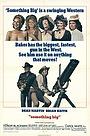 Фильм «Нечто грандиозное» (1971)