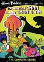 Серіал «Удивительный Чан и Клан Чана» (1972)