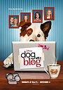 Серіал «Собака точка ком» (2012 – 2015)