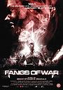Фільм «Клыки войны 3D»