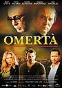 Фільм «Омерта» (2012)