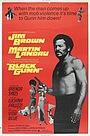 Фільм «Ганн» (1972)