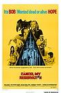 Фільм «Аннулирование брони» (1972)