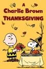 Мультфильм «День благодарения Чарли Брауна» (1973)