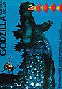 Фильм «Годзилла против Гайгана» (1972)