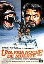 Фільм «Смерть в холодную ночь» (1973)