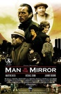Фильм «Man in the Mirror» (2008)