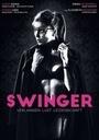 Фільм «Swung» (2015)