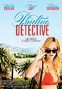 Фільм «Детектив Полин» (2012)