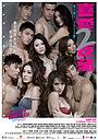 Фільм «Лан Квай Фонг 2» (2012)