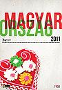 Фільм «Венгрия 2011» (2012)