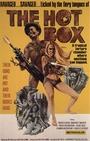 Фильм «Душная камера» (1972)