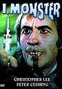 Фільм «Я — монстр» (1971)